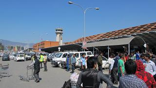 The international terminal of Kathmandu airport Tribhuvan