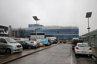 Администрация аэропорта Хельсинки Вантаа