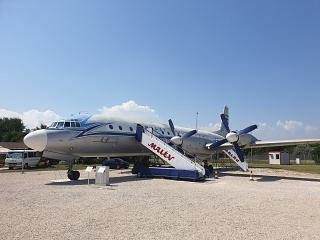 Ilyushin Il-18 of Malev Hungarian Airlines at the Museum of the airport of Budapest