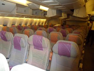 The cabin of the aircraft Boeing-777-200 Emirates airline