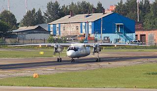 Antonov An-24 aircraft of Angara airlines at the airport of Irkutsk
