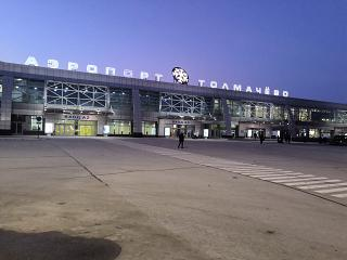 Sector a (terminal a) domestic flights Novosibirsk Tolmachevo airport