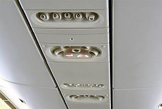 Individual lighting in the Boeing-777-200 Transaero