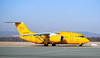 Antonov an-148 RA-61705 Saratov airlines at the airport of Vladivostok