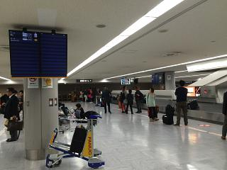 The baggage claim at the airport Tokyo Narita