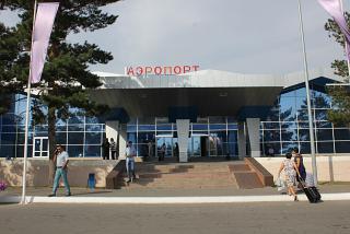 Аэропорт Костанай