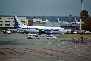 Boeing-737-500 of airline SCAT in Domodedovo airport