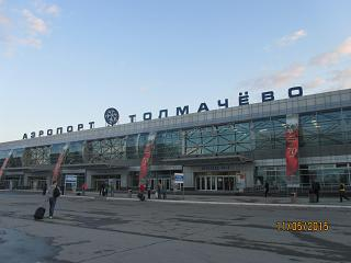 The passenger terminal for domestic flights Novosibirsk Tolmachevo airport