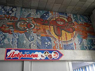 Mosaic panels in the terminal building of the Baikal airport in Ulan-Ude