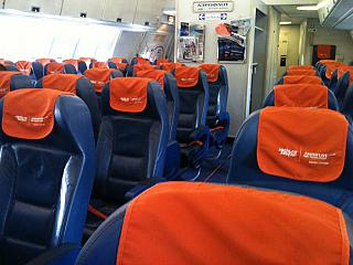 The cabin of the aircraft Il-96-300 Aeroflot