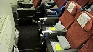 Seat economy class in the Boeing-767-300 Japanese airlines
