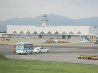 Cargo terminal of airport Busan, Gimhae
