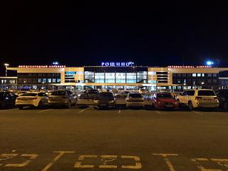 The passenger terminal of the airport Tyumen Roschino