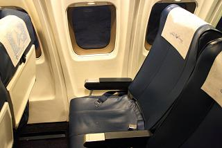 The passenger seat in a Boeing 727-200 airline Iran Aseman Airlines