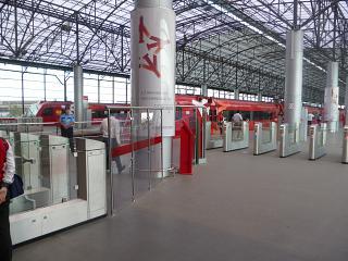 The Aeroexpress station at Sheremetyevo airport