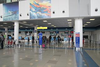Reception of passengers at the airport of Vladivostok