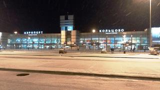 Passenger terminals of the airport of Ekaterinburg Koltsovo