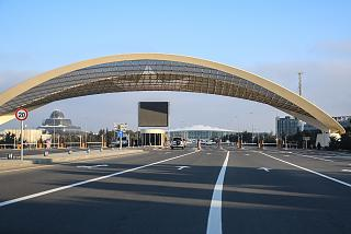Arch at the entrance to the Baku airport named after Heydar Aliyev