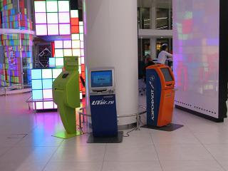 Self check-in kiosks at the airport Nizhny Novgorod, Strigino