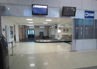 Baggage claim at the airport Arkhangelsk Talagi