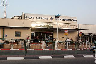 The terminal of the Eilat airport from the forecourt