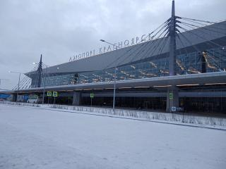The new passenger terminal of the Krasnoyarsk airport Emelyanovo