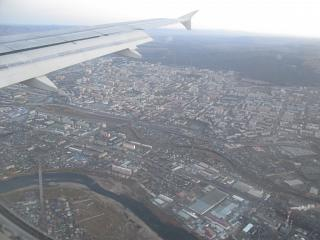 The City Of Chita