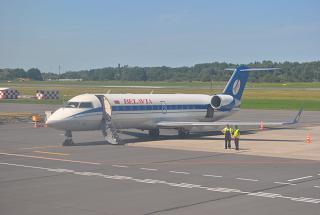 Belavia Bombardier CRJ-200 aircraft at the airport Khrabrovo