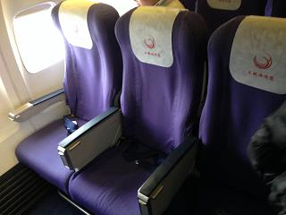 Economy class in the Boeing-737-800 Shanghai airlines