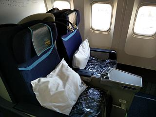 Seats in business class on the Boeing-767-300 Condor airlines