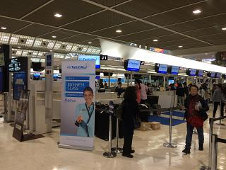 Check-in for flights operated by Air Tahiti Nui in terminal 2 of airport Tokyo Narita