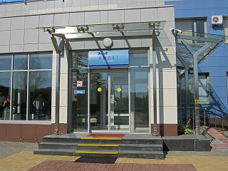 The entrance to the terminal of the airport Kaluga