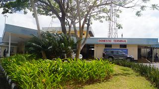 The domestic terminal of the airport of Mah