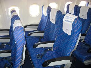 Seats in the economy class in an Airbus A320 China Southern Airlines