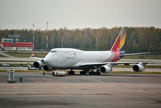 Cargo Boeing-747-400 airline Asiana Cargo at Domodedovo airport