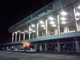 The terminal of the airport Manas in Bishkek