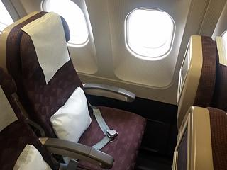 A passenger seat in an Airbus A330-200 Korean Air