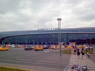 The passenger terminal of Domodedovo airport