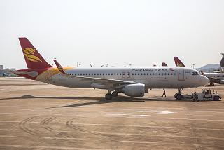Airbus A320 Capital Airlines at the airport Sanya Phoenix