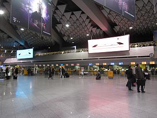 Reception in Terminal 1 of Frankfurt airport