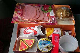 Food on the flight Ural airlines Novosibirsk-Ekaterinburg