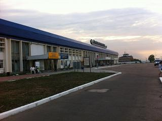 The terminal of the airport of Ulan-Ude