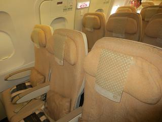 The passenger seats in the economy class in Airbus A320 Etihad Airways