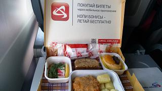 Бортпитание на рейсе Уральских авиалиний Екатеринбург-Симферополь