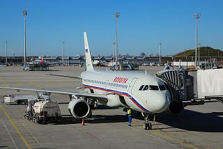 Airbus A320 Russia at Munich airport