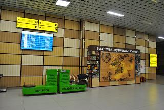 В терминале А аэропорта Симферополь