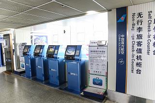 Stand self check China Southern Airlines at the airport Sanya Phoenix