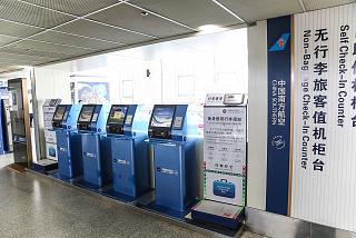 Стойки самостоятельной регистрации China Southern Airlines в аэропорту Санья Феникс
