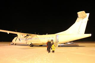 The plane ATR of 72 airlines NORRA at the airport in Kajaani