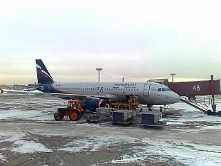 Airbus A320 of Aeroflot at Sheremetyevo airport